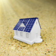 Stock Photo: Solar energy panels