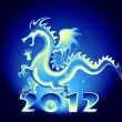 2012 year design with a Dragon — Stock Vector