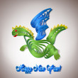 Paper dragon-simbol of 2012 year - 图库矢量图片
