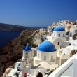 Stock Photo: Cupolas of Oia, Santorini
