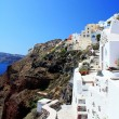 Oia - Santorini - Stock Photo