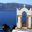 View from Oia, Santorini - Stock Photo