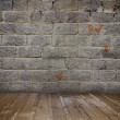 Brick wall — Stock Photo #7003698