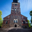 Turku Cathedral - Stock Photo