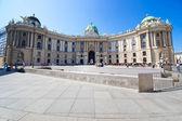 Hofburg palace — Stock Photo