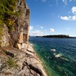 Lake Superior AgawRock — Stock Photo #7006301
