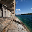 Lake Superior AgawRock — Stock Photo #7006571