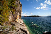 Lake Superior Agawa Rock — Stock Photo