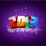 新年あけましておめでとうございます 2012 グリーティング カード — ストックベクタ