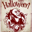 Stock Vector: Grungy poster for halloween party