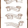 Vintage ribbons — Stock Vector #7493652