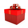 Gift box over white background — Stock Photo #7154491