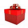 Gift box over white background — Stock Photo