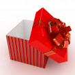 Stock Photo: Gift box over white background