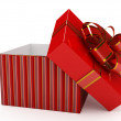 Gift box over white background — Stock Photo #7235116