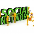 Stock Photo: Social network concept over white