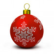 christmas  ball&quot — Stock Photo #7753565