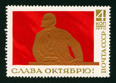 Postage stamp with Lenin — Stock Photo