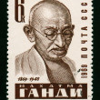 Mohatma Gandhi - Stock Photo