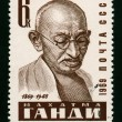 Mohatma Gandhi — Stock Photo