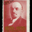 Postage stamp with Lenin - Stock Photo