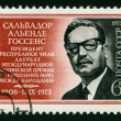 Salvador Allende stamp — Stock Photo