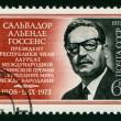 Salvador Allende stamp — Stock Photo