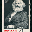 Постер, плакат: Postage stamp with Karl Marx