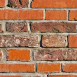 Stock Photo: Brickwork wall