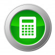 Stock Photo: Calculator button