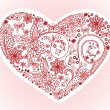 Heart on a pink background — Imagen vectorial