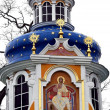 Pskovo-Pechersky monastery — Stock Photo