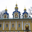Pskovo-Pechersky monastery — Stock Photo #7403355
