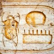 Wall with hieroglyphs — Stock Photo