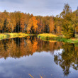 Autumn Lake Panoramic — Stock Photo