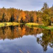Autumn Lake Panoramic — Stock Photo #7143635
