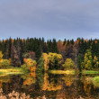 Autumn Lake Panoramic — Stock Photo #7143987