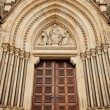Main portal of the cathedral — Stock Photo