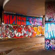 Graffitti Wall — Foto de stock #7532873