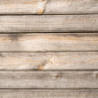 Stock Photo: Old planks of wooden wall