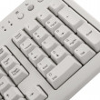 Stock Photo: Computer Keyboards