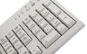 Computer Keyboards — Stock Photo