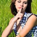 Shhhhh — Stock Photo #6754313