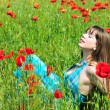 Royalty-Free Stock Photo: Relax in poppy field