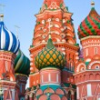 Saint Basil Cathedral on Red square, Moscow at sunset - Stock Photo