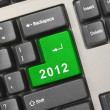 Computer keyboard with 2012 key — Stock Photo #7776420