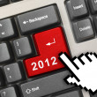 Computer keyboard with 2012 key and cursor — Stock Photo
