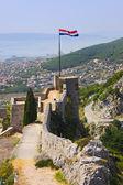 Old fort in Split, Croatia — Stock Photo