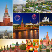 Collage of Moscow (Russia) images — Stock Photo