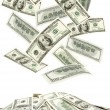 Stock Photo: Many Money